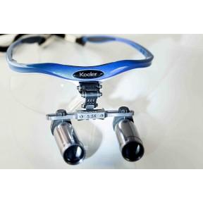 Achat Loupe binoculaire Keeler Prismatique XL Advantage avec monture design